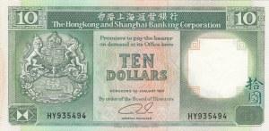 Hong Kong, 10 Dollars, 1991, UNC, p191c