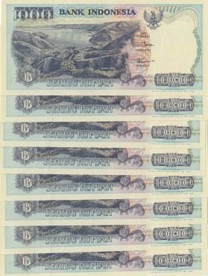 Indonesia, 1000 Rupiah, 1992, UNC, p129, (Total 8 consecutive banknotes)