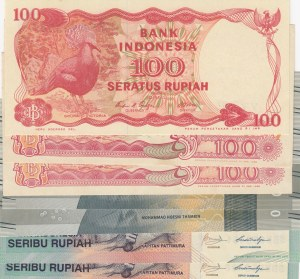 Indonesia, 7 Pieces UNC Banknotes