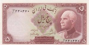 Iran, 5 Rials, 1938, UNC, p32a