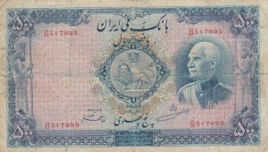 Iran, 500 Rials, 1938, POOR, p37a