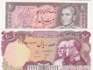 Iran, 20 Rials and 100 Rials, 1974-1979/ 1976, UNC, p100c/ p108, (Total 2 Banknotes)
