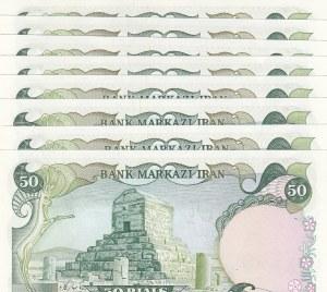 Iran, 50 Rials, 1974-1979, UNC, p101b, (Total 8 Banknotes)
