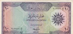 Iraq, 10 Pounds, 1959, XF, p55b