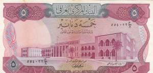 Iraq, 5 Dinars, 1973, AUNC, p64