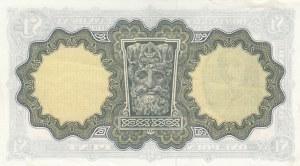 Ireland Republic, 1 Pound, 1975, AUNC, p74r2