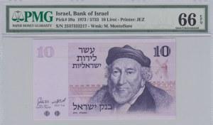 Israel, 10 Lirot, 1973, UNC, p39a