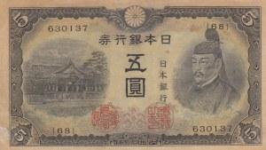 Japan, 5 Yen, 1943, AUNC, p50a