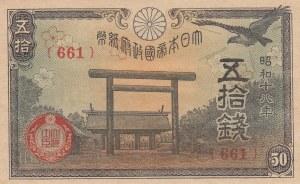 Japan, 50 Sen, 1945, UNC, p60