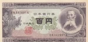 Japan, 100 Yen, 1953, UNC, p90