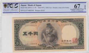 Japan, 500 Yen, 1957, UNC, p93b