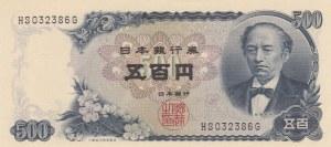 Japan, 500 Yen, 1969, UNC, p95