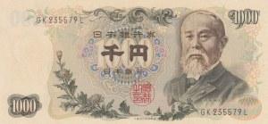 Japan, 1000 Yen, 1963, UNC, p96