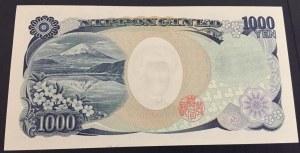 Japan, 1000 Yen, 2011, UNC, p104d