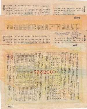Japan, 7,5 Yen/ 7,5 Yen/ 15 Yen and 30 Yen, World War II Bonds, VF, (Total 4 Banknotes)