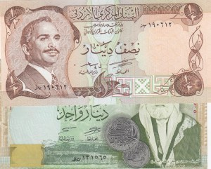 Jordan, 1/2 Dinar and 1 Dinar, 1975-92/ 2013, UNC, p17e/ p34g, (Total 2 Banknotes)