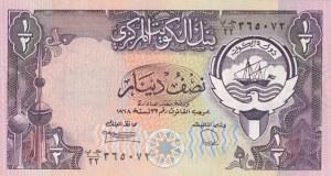Kuwait, 1/2 Dinar, 1968, UNC, p12d