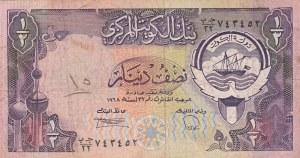 Kuwait, 1/1 Dinar, 1968, FINE / VF, p12d