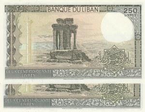 Lebanon, 250 Livres, 1977, UNC, p67, (Total 2 banknotes)