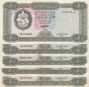 Libya, 5 Dinars, 1971, VF / XF, p36, (Toplam 5 adet banknot)