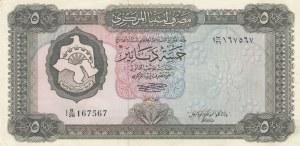 Libya, 5 Dinars, 1971, XF, p36