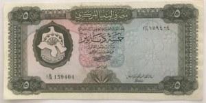 Libya, 5 Dinars, 1972, XF, p36b