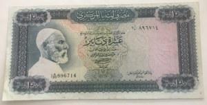 Libya, 10 Dinars, 1971, XF, p37