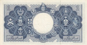 Malaya and British Borneo, 1 Dollar, 1953, XF (+), p1a