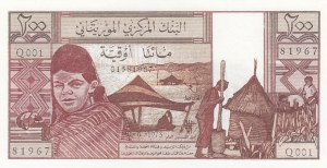 Mauritania, 200 Ouguiya, 1973, UNC, p2a