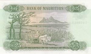 Mauritius, 25 Rupees, 1967, UNC, p32b