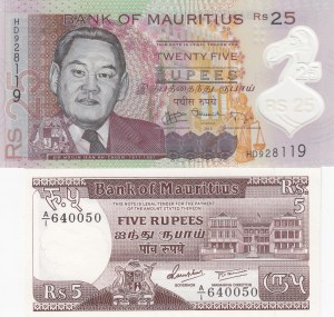 Mauritius, 5 Rupees and 25 Rupees, 1985/ 1998, UNC, p34/ p42, (Total 2 Banknotes)