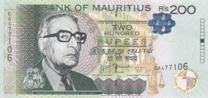 Mauritius, 200 Rupees, 2013, UNC, p61b