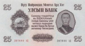 Mongolia, 25 Tugrik, 1955, UNC, p30