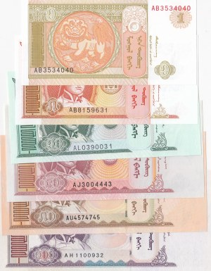 Mongolia, 6 Pieces UNC Banknotes