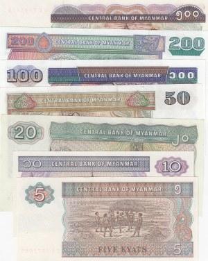 Myanmar, 5 Kyats, 10 Kyats, 20 Kyats, 50 Kyats, 100 Kyats, 200 Kyats and 500 Kyats, 1996-1998, UNC, (Total 7 banknotes)