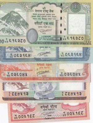 Nepal, 5 Rupees, 10 Rupees, 20 Rupees, 50 Rupees and 100 Rupees, 2012/2013, UNC, (Total 5 banknotes)