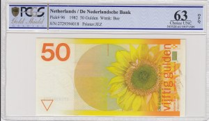 Netherlands, 50 Gulden, 1982, UNC, p96