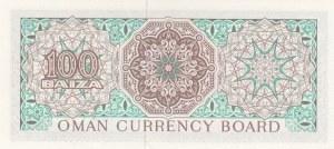 Oman, 100 Baiza, 1973, UNC, p7a