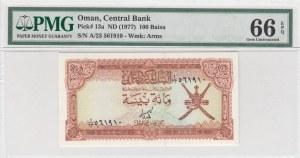 Oman, 100 Baisa, 1977, UNC, p13a