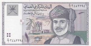 Oman, 1 Rial, 1995, UNC, p34