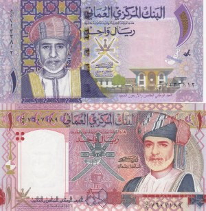 Oman, 1 Rial (2), 2005 and 2015, UNC, p43 and p48b, (Total 2 banknotes)