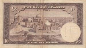 Pakistan, 10 Rupees, 1951, VF (+), p13