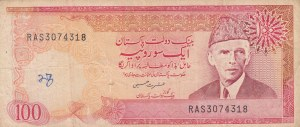 Pakistan, 100 Rupees, 1986, VF, p41