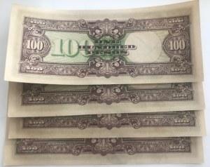 Philippines, 100 Pesos, 1944, UNC, p112, (Total 4 banknotes)