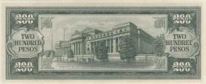 Philippines, 200 Piso, 1949, UNC, p144