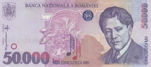 Romania, 50000 Lei, 1996, UNC, p109a