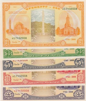 Russia, Orenburg, 5 Pieces UNC Banknotes