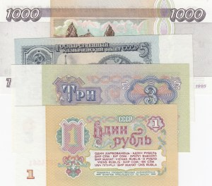 Russia, 1 Ruble, 3 Rubles, 5 Rubles and 1000 Rubles, 1961/ 1995, UNC, p222a/ p223a/ p224a/ p261, (Total 4 Banknotes)