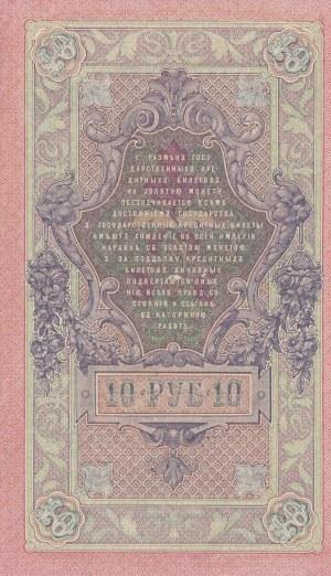 Russia, 10 Rubles, 1912-1917, UNC, p11c
