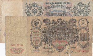 Russia, 100 Rubles and 1000 Rubles, 1910/1912, POOR, p13 / p14, (Total 2 banknotes)